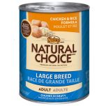 Nutro Large Breed Adult Dog Food 12.5 oz